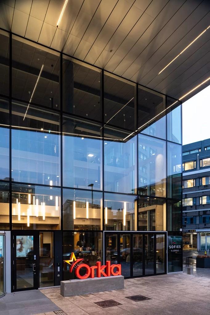 Inngang til Orklas hovedkontor på Skøyen